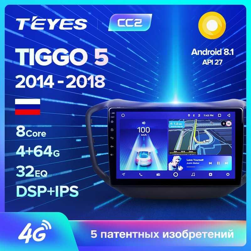 Купить бу Chery Tiggo 5 I вНовороссийске, продажа автомобилей Чери Тигго 5 I с пробегом на сайте - Авто.ру