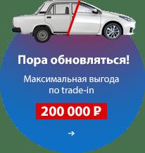 Купить Chery Tiggo 4 в Краснодаре в РВ Сервис КУБАНЬ