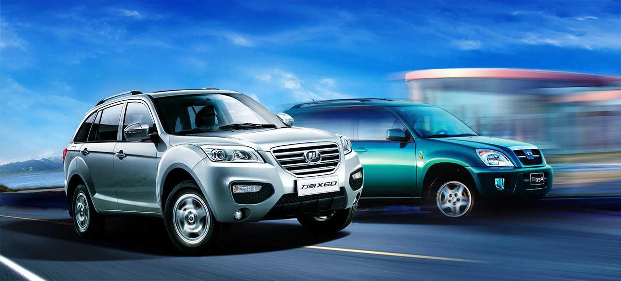 Сравнение автомобилей Lifan X60 или Skoda Karoq, а также Chery Tiggo 3: какую машину выбрать